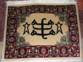 studio1world bahai inspired art - Carpets with Ya-Baha-ul-Abha or the greatest name