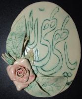 studio1world bahai inspired art - Ceramic Ellips Shaped Sculpture with the Greatest Name of God