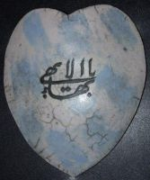 studio1world bahai inspired art - Ceramic heart-shaped Greatest Name of God