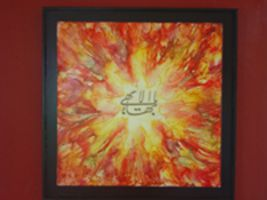 studio1world bahai inspired art - greatest Name of God with Encaustic